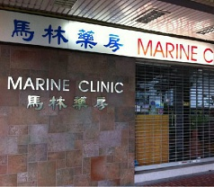 Marine Clinic Photos