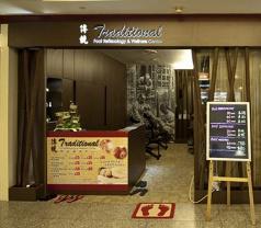 Traditional Foot Reflexology & Wellness Centre Photos
