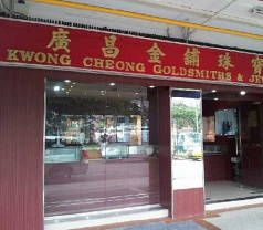 Kwong Cheong Goldsmiths & Jewellers Photos