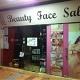 Beauty Face Salon (HDB Bedok South Avenue)