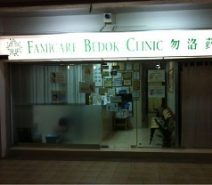 Famicare Bedok Clinic Photos