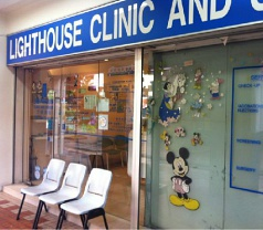 Lighthouse Clinic And Surgery  Photos