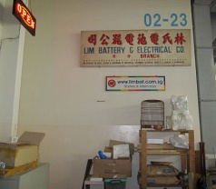 Lim Battery & Electrical Co. Photos