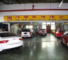 Lim Yew Boo Spray Paint Co. Photos