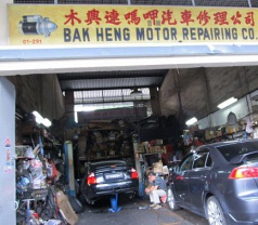 Bak Heng Motor Repairing Co. Photos