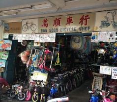 Ban Soon Bicycle Shop Photos