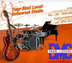 BMC Music Centre Photos