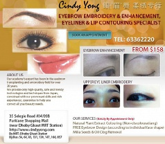 Cindy Yong Eyebrow & Eyeliner Embroidery Specialist Photos