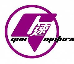 Gan Motorsports Performance Products Photos
