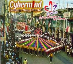 Cybermind Computer House Photos
