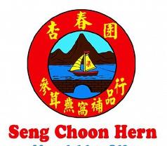 Seng Choon Hern Chinese Medical Shop Photos