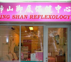Jing Shan Reflexology Photos