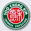 Soo Cheng Kim Chinese Physician (Gerald Residence)