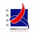 Kent Holidays (S) Pte Ltd (Tanglin Mall)