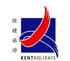 Kent Holidays (S) Pte Ltd Photos