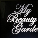 My Beauty Gardens (Singapore Pools @ Blk 116 Commonwealth Crescent)