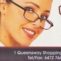 Eye Essentials (Queensway Shopping Centre)