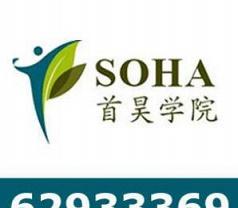 Soha Institute Pte Ltd Photos