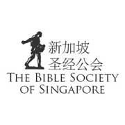 Bible Society of Singapore The Photos