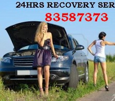 24Hrs Car / Motorbike Breakdown Recovery Service Photos