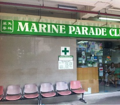 Marine Parade Clinic Photos