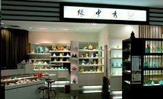 New Trend Lifestyle Pte Ltd Photos
