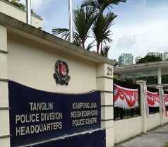 Tanglin Police Stations Divisional HQ Photos