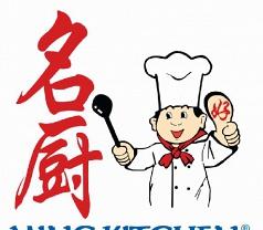 Ming Kitchen Seafood Restaurant Photos