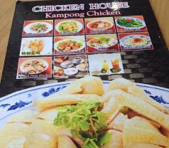 Chicken House Photos
