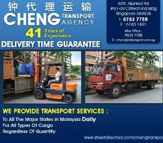 Cheng Transport Agency Photos