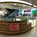 Caption Pte Ltd (Ang Mo Kio (AMK) Hub)
