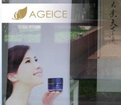 Ageice Pte Ltd Photos
