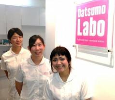 Datsumo Labo Photos