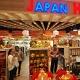 Japan Home Pte Ltd