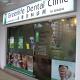 Greenlife Dental Clinic Beach Road