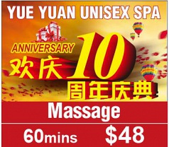Yue Yuan Beauty Spa Photos
