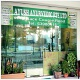 Ayush Ayurvedic Pte Ltd Outlet