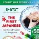 JHGC Hair Treatment