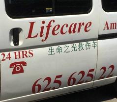 Lifecare Ambulance  & Services Photos