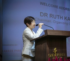 Ruth Kam Heart & Arrhythmia Clinic Photos