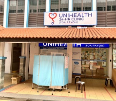 Unihealth Clinic Photos