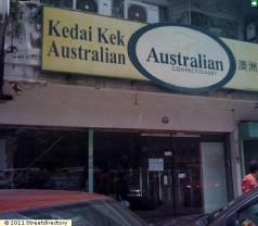 Australian Confectionery Sdn Bhd Photos