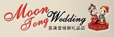 Moon Tong Wedding Photos