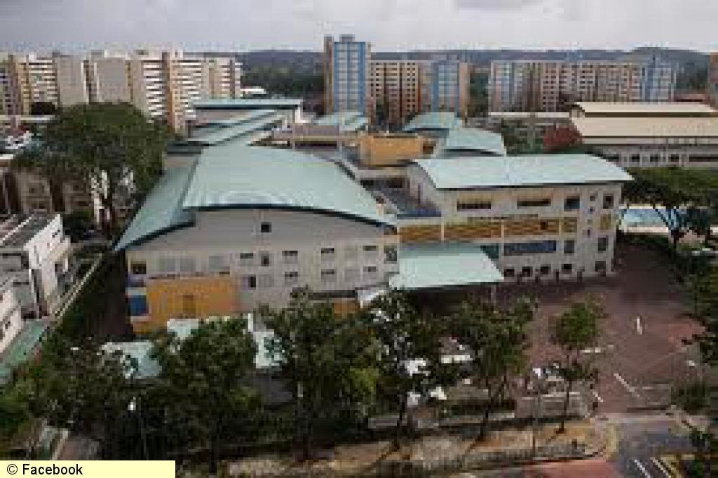 Xinghua Primary School
