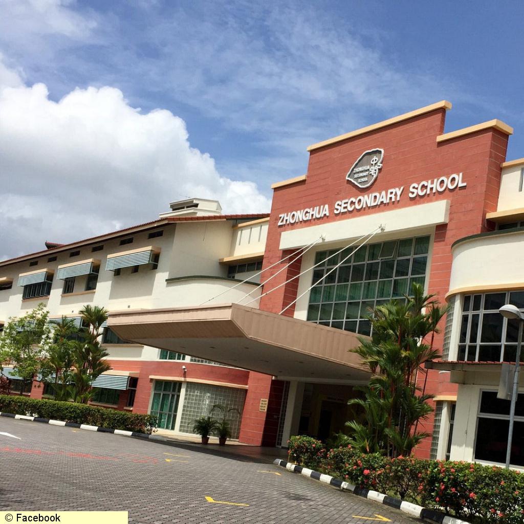 Zhonghua Secondary School