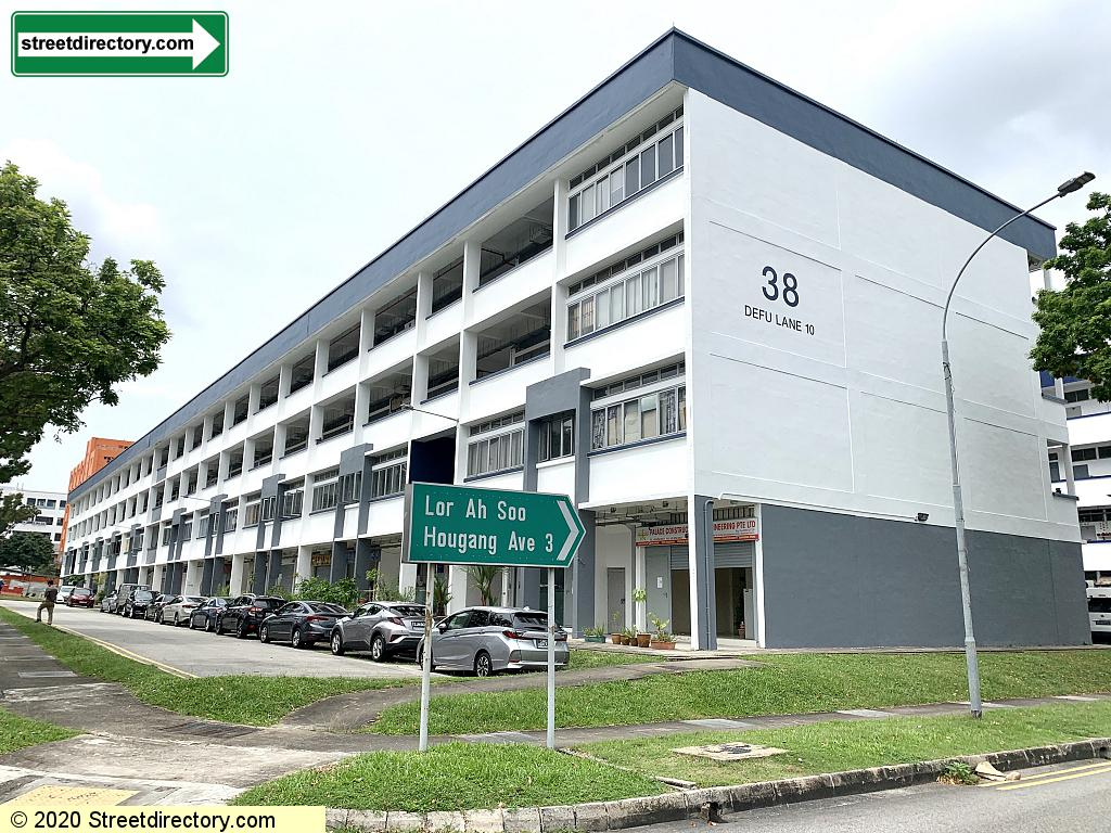 Defu Industrial Estate