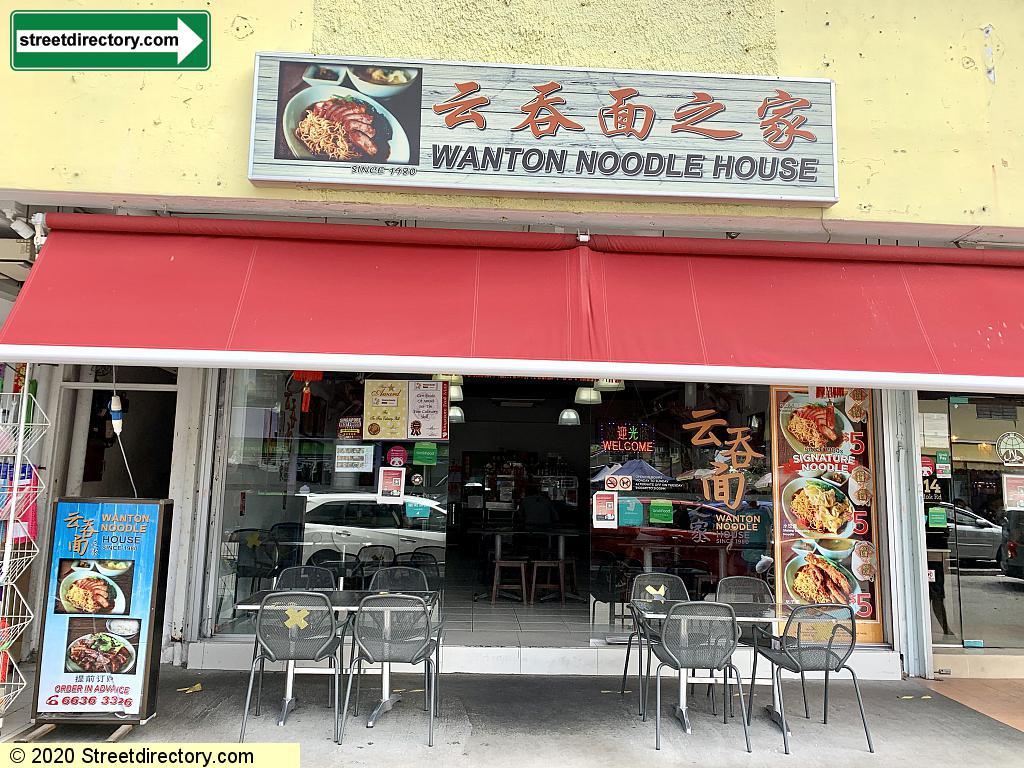 Wanton Noodle House