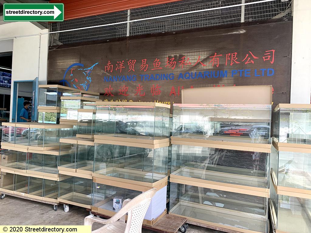 Nanyang Trading Aquarium (NTR)