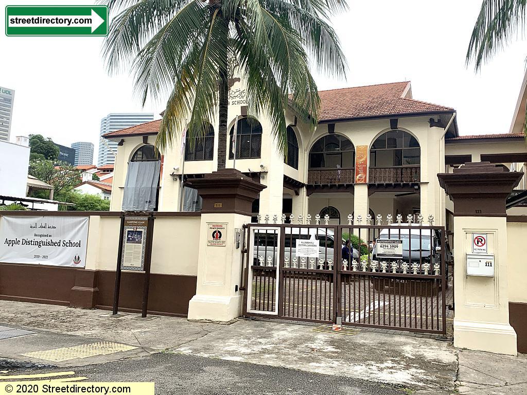 Alsagoff Arab School (Private School)