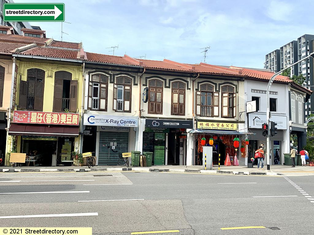Keng Wah Sung Cafe